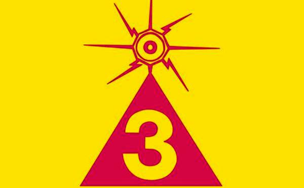 logo-de-la-portada-del-dreamweapon-de-spacemen-3